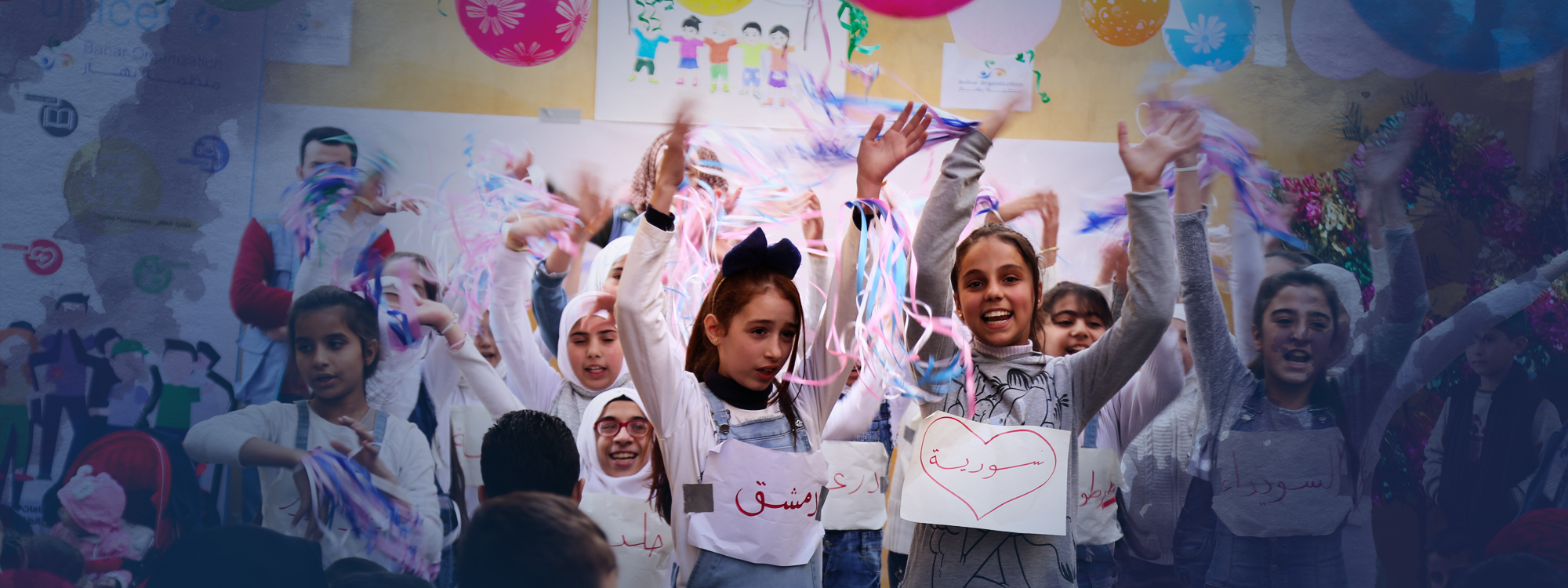 Bahar Organization Events
